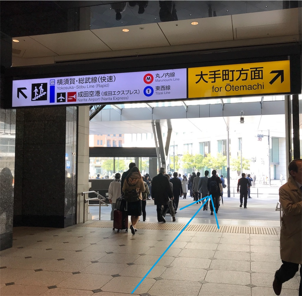 f:id:tokyo-shisei:20180224202254j:plain