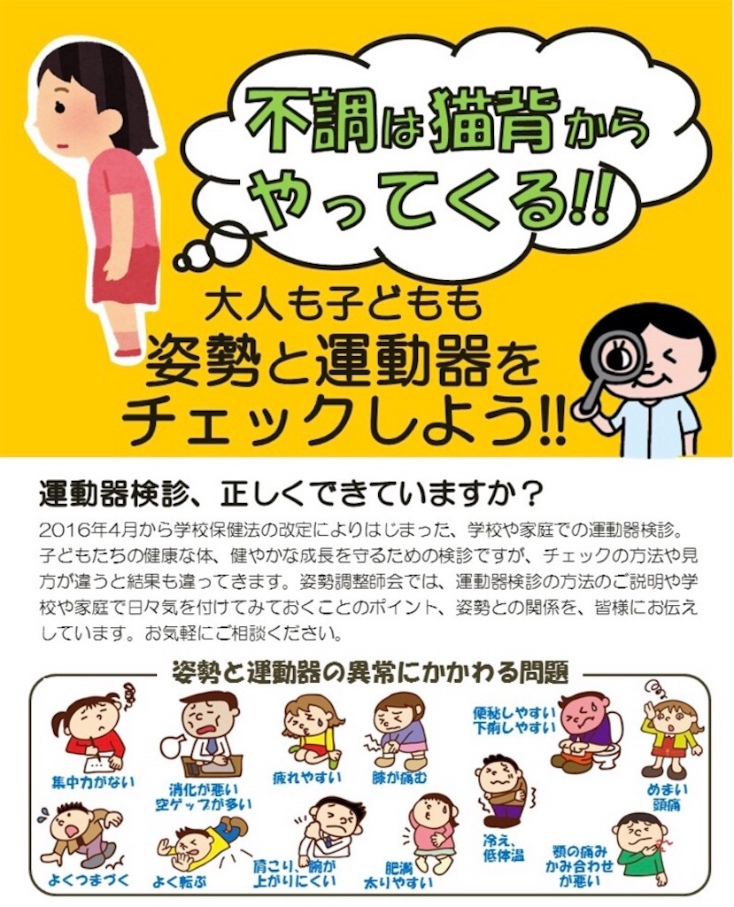 f:id:tokyo-shisei:20180527183733j:image