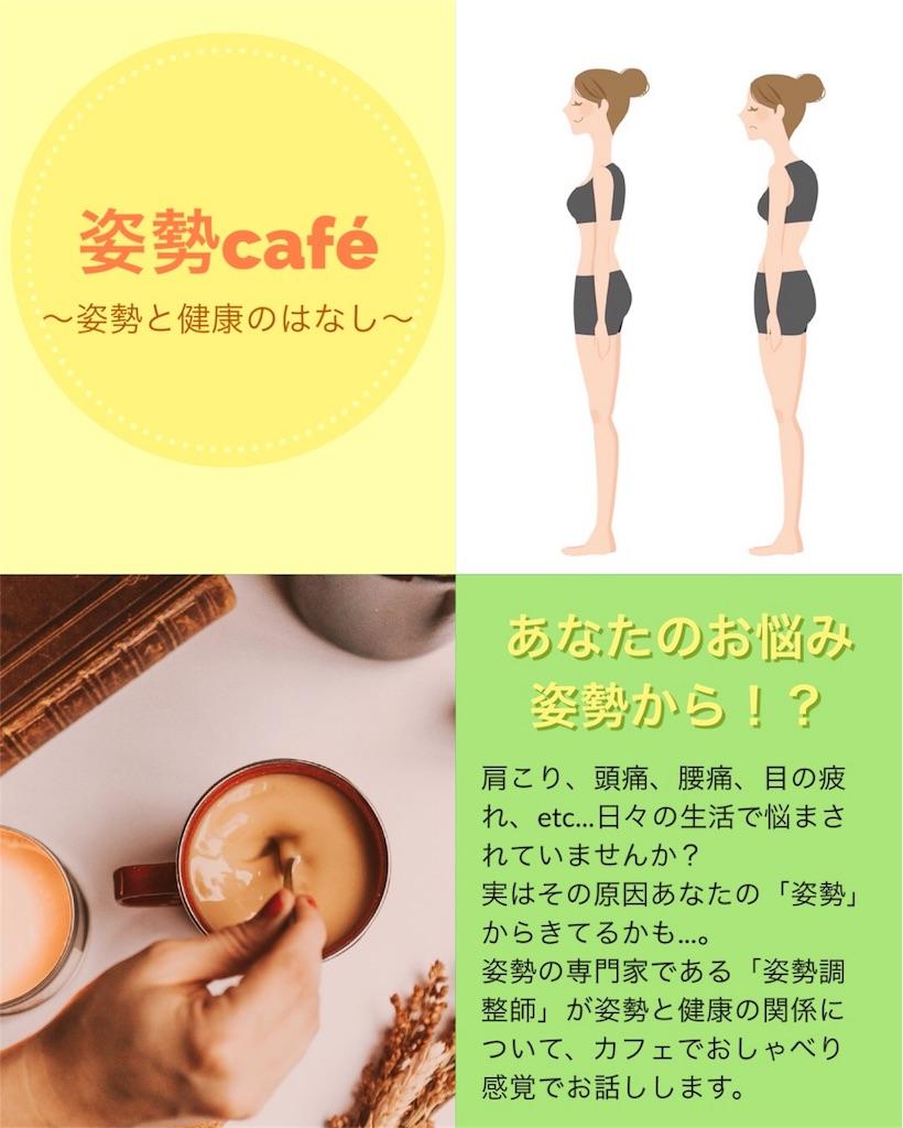 f:id:tokyo-shisei:20180616080744j:image