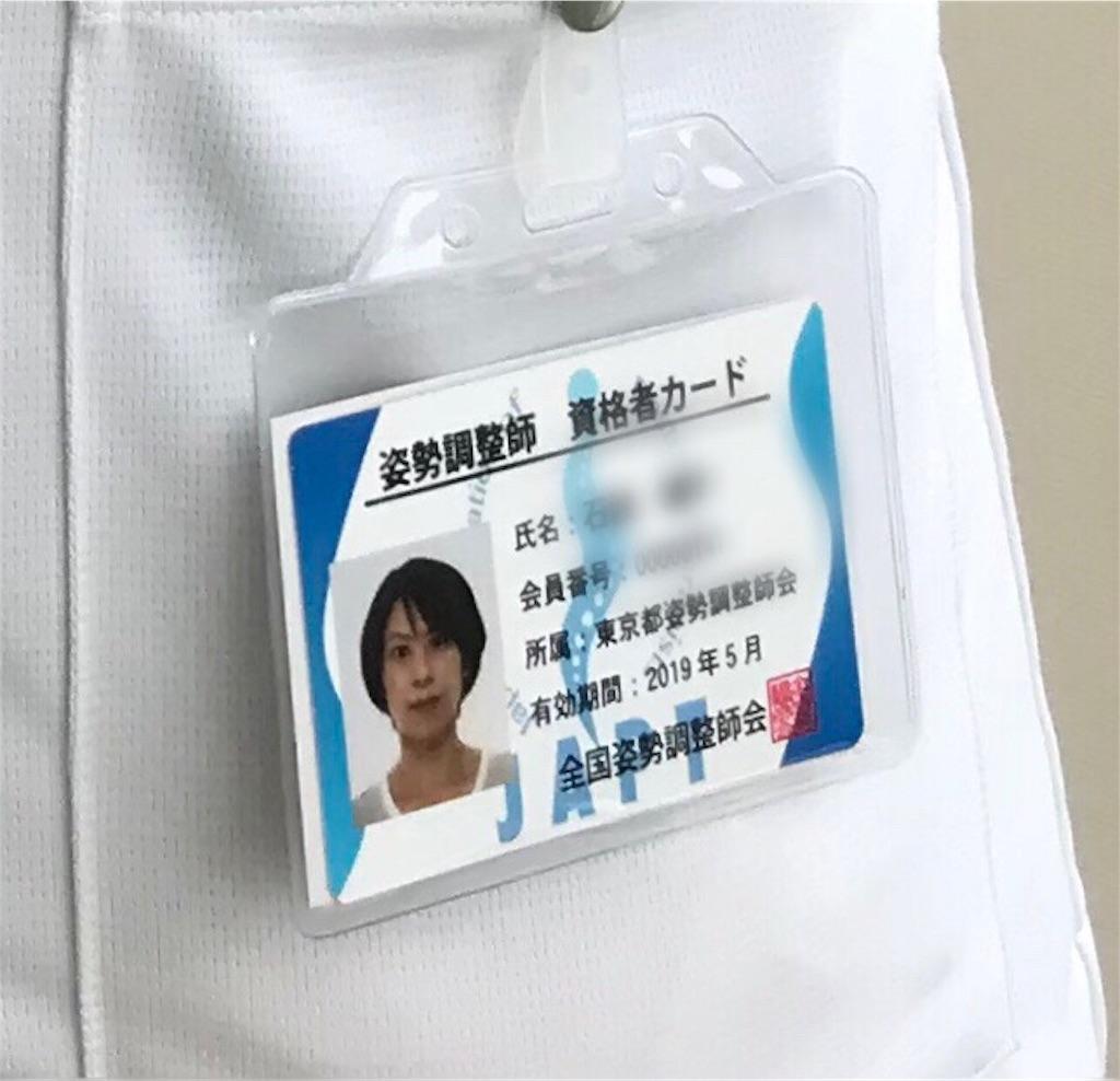 f:id:tokyo-shisei:20180710090242j:image