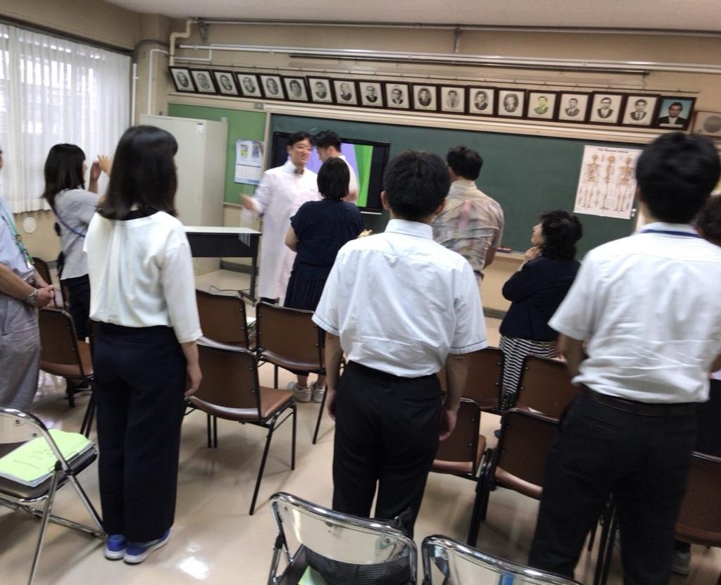 f:id:tokyo-shisei:20180711193531j:plain