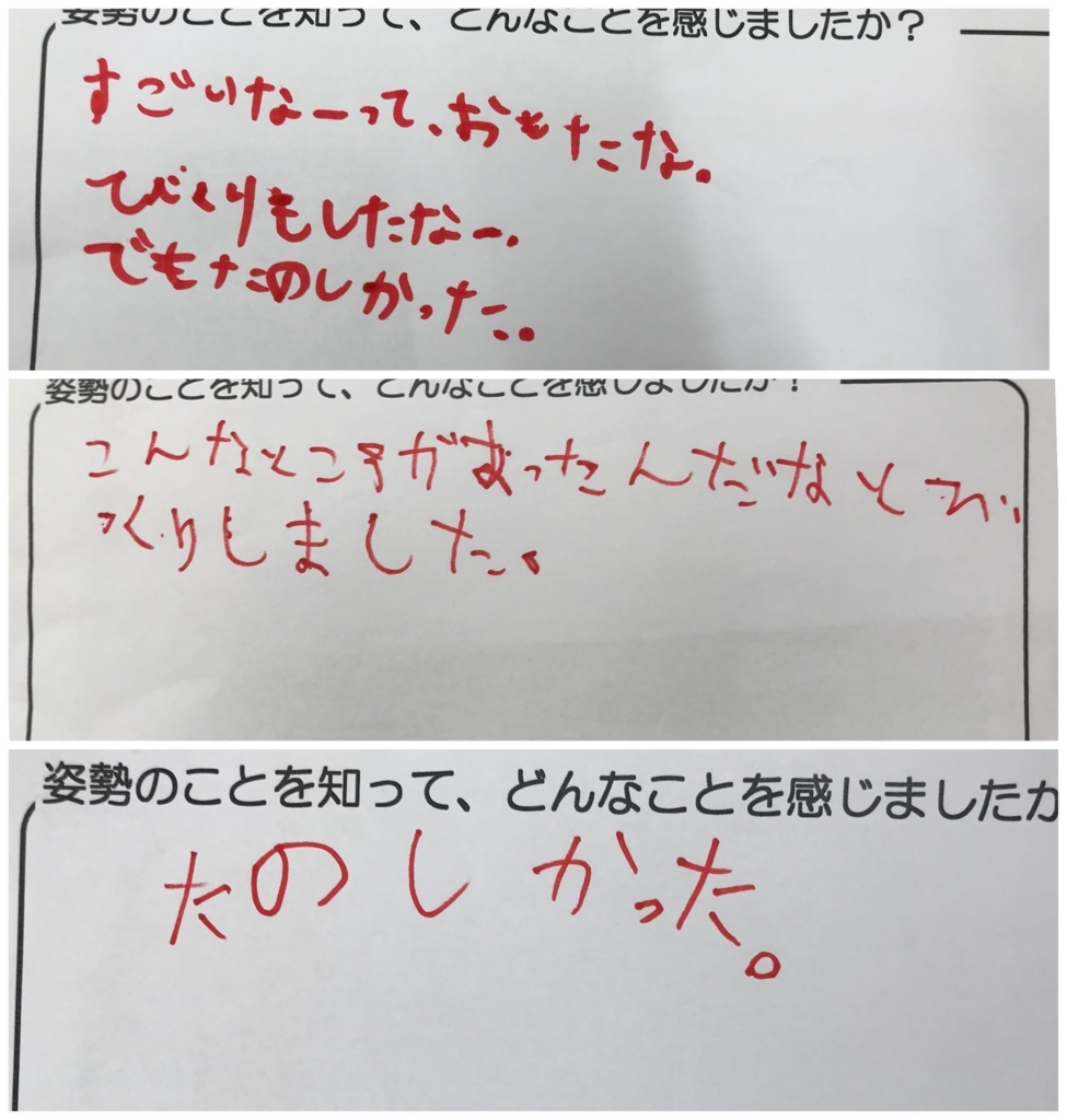f:id:tokyo-shisei:20180726214218j:plain
