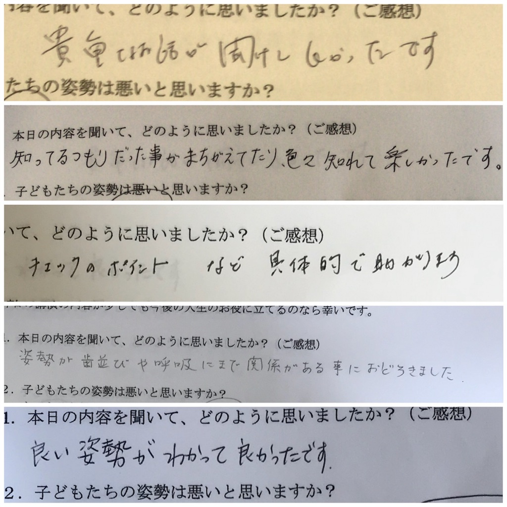f:id:tokyo-shisei:20180921162046j:image