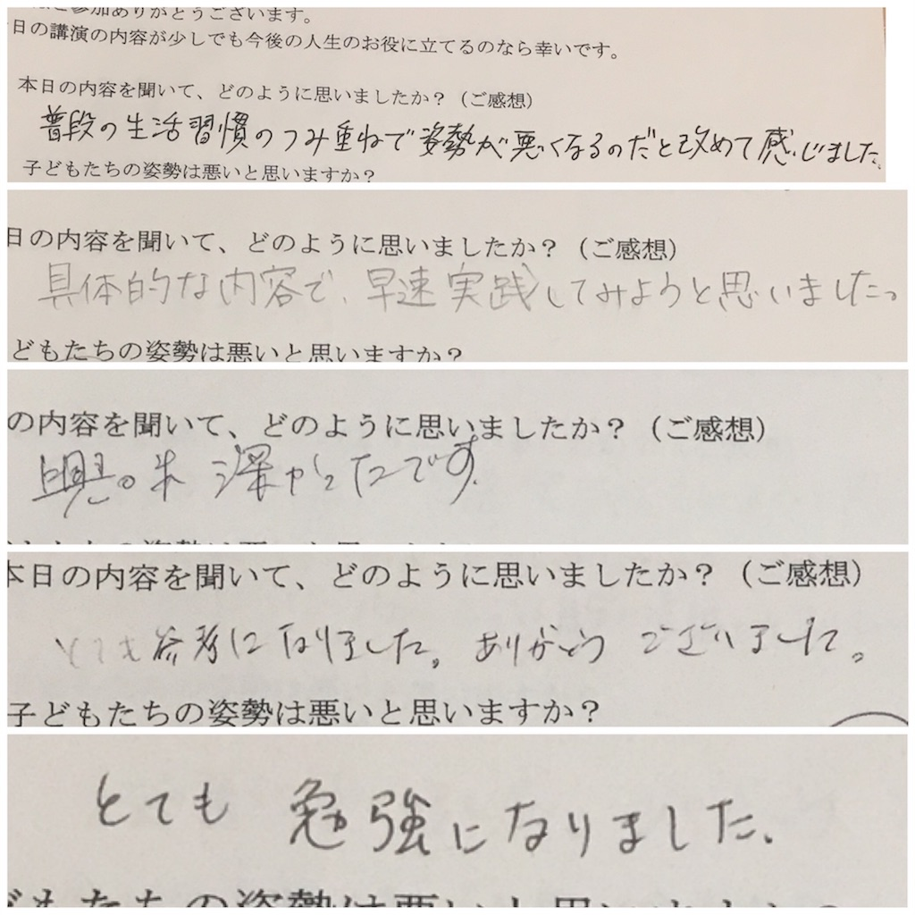 f:id:tokyo-shisei:20180923145516j:image