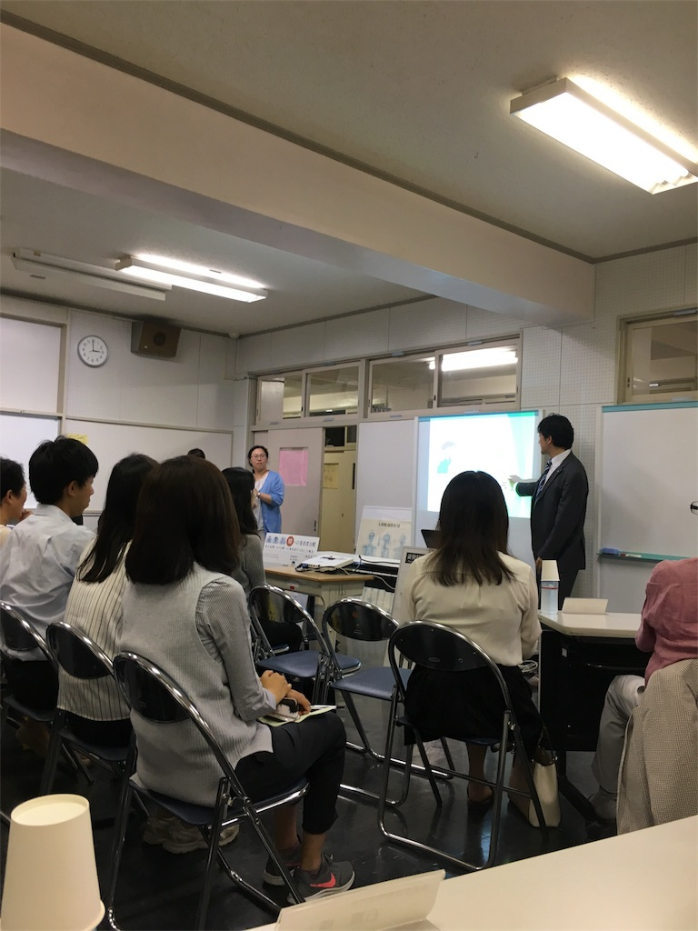 f:id:tokyo-shisei:20180923150905j:image