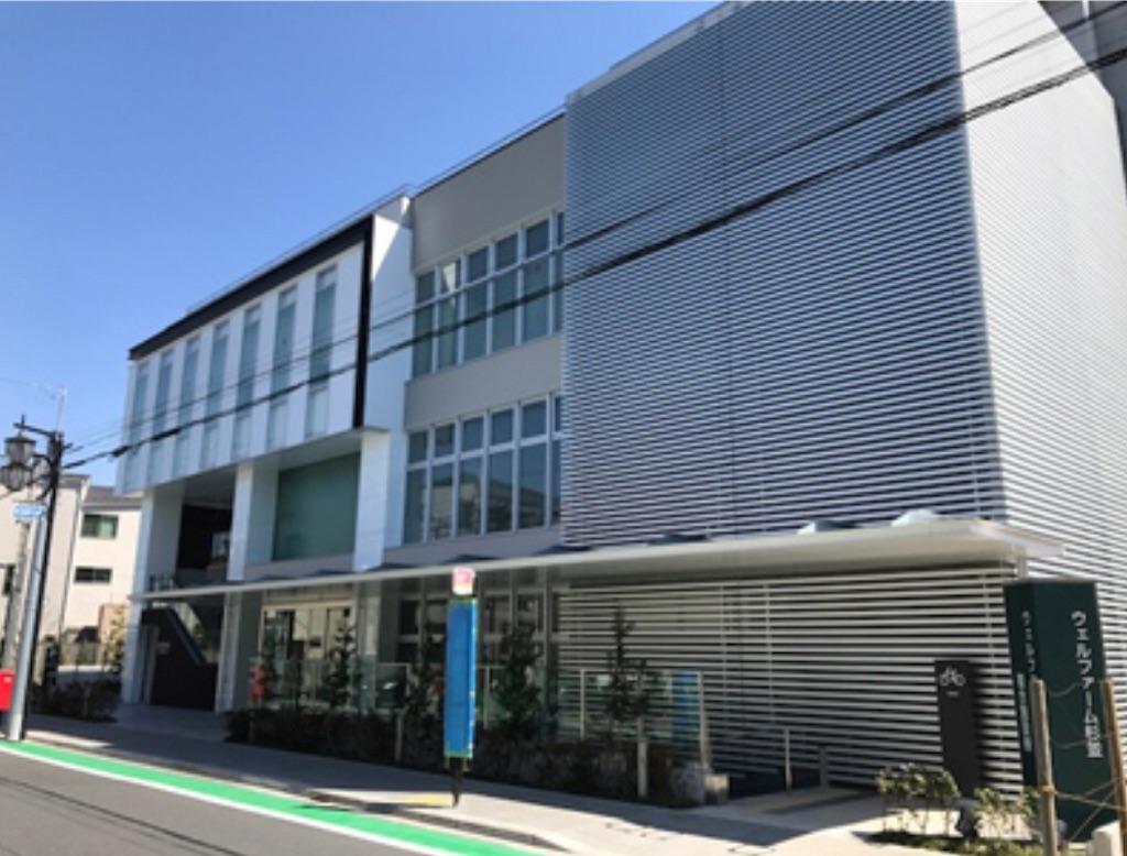 f:id:tokyo-shisei:20180925164255j:image