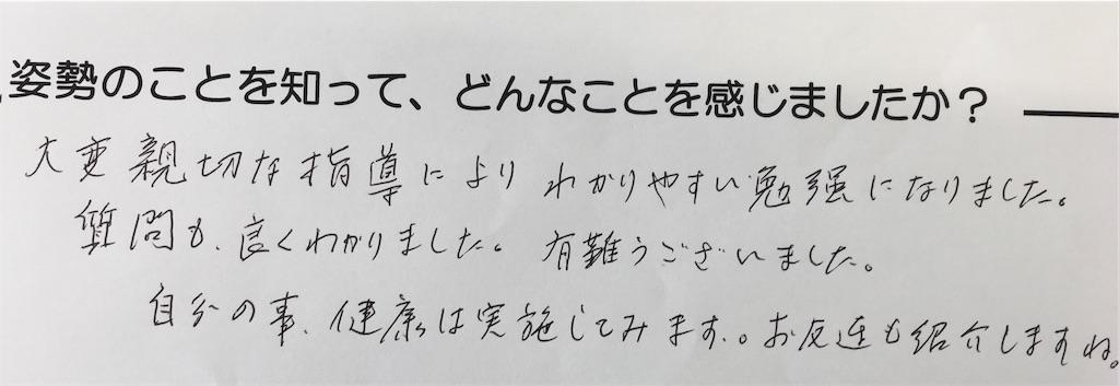 f:id:tokyo-shisei:20180925165829j:image