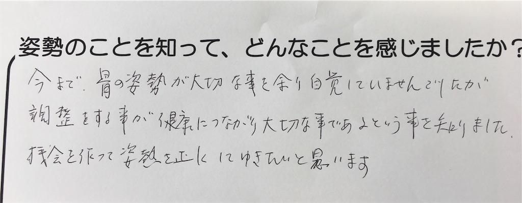 f:id:tokyo-shisei:20180925165831j:image