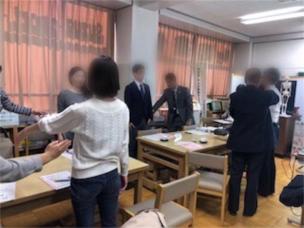 f:id:tokyo-shisei:20181116022044j:image