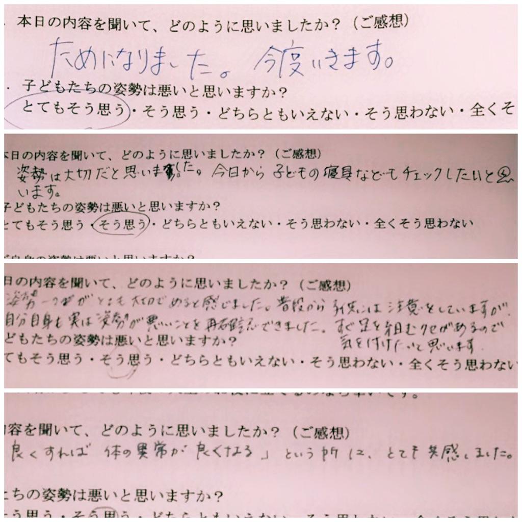 f:id:tokyo-shisei:20181116084014j:image