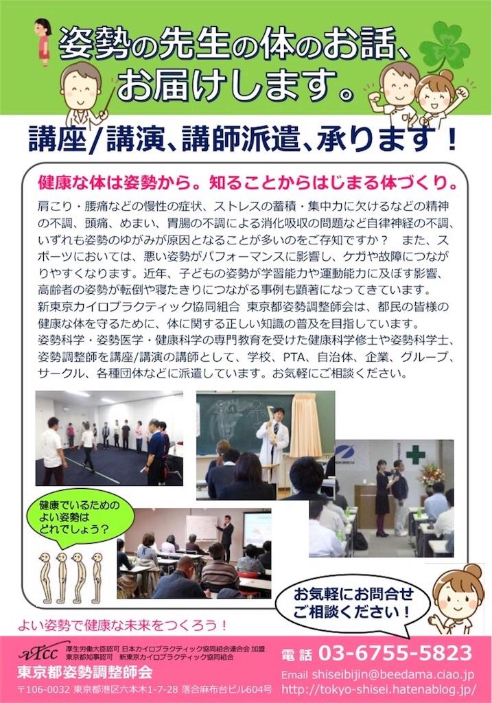 f:id:tokyo-shisei:20181213182635j:image