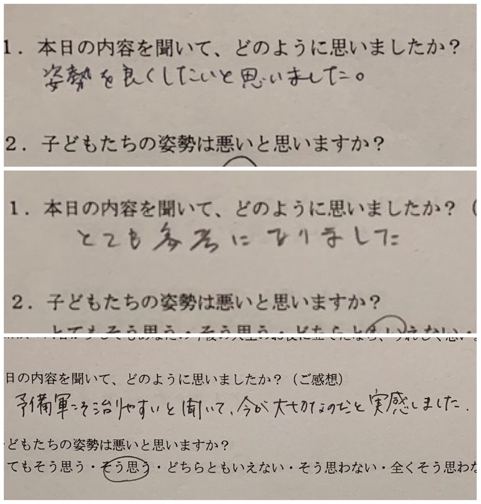 f:id:tokyo-shisei:20181213194833j:image
