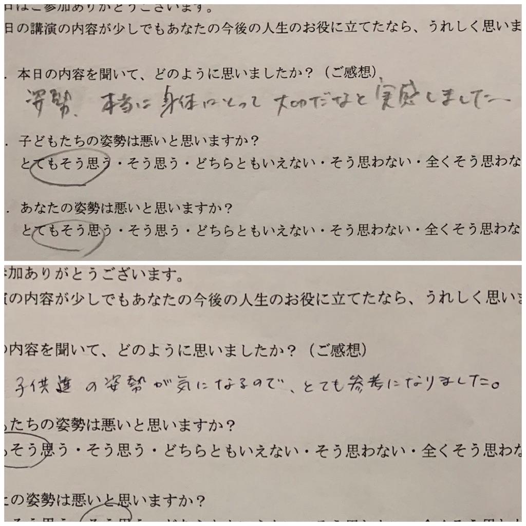 f:id:tokyo-shisei:20181213194837j:image