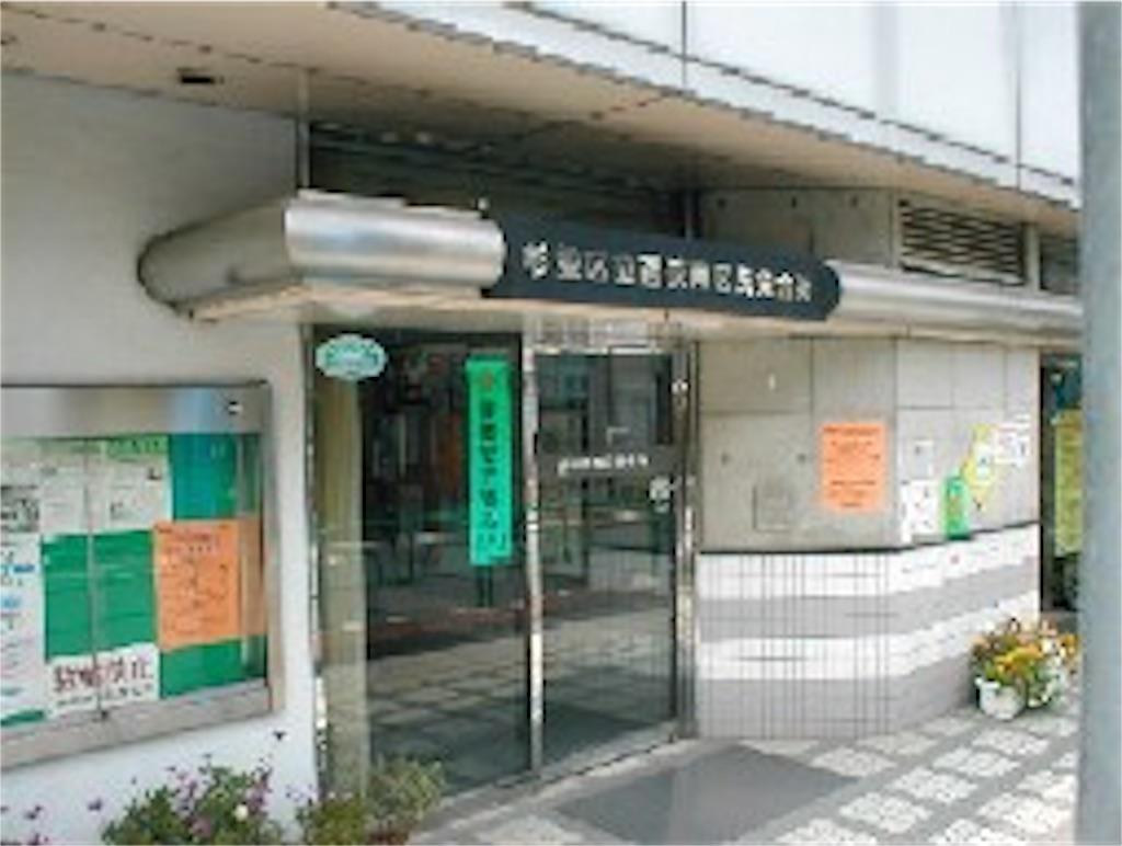 f:id:tokyo-shisei:20190128164336j:image
