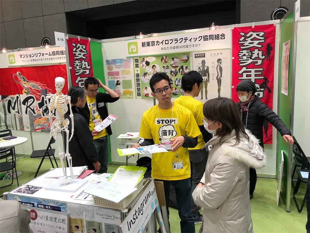 f:id:tokyo-shisei:20190131083642j:image