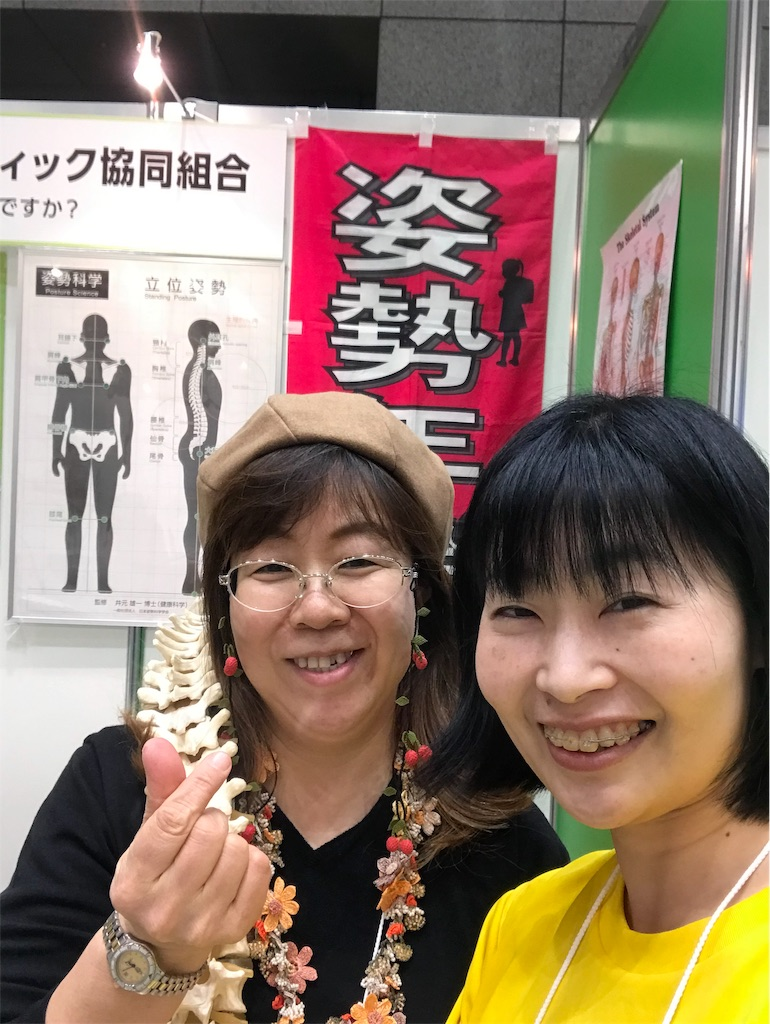 f:id:tokyo-shisei:20190131085335j:image