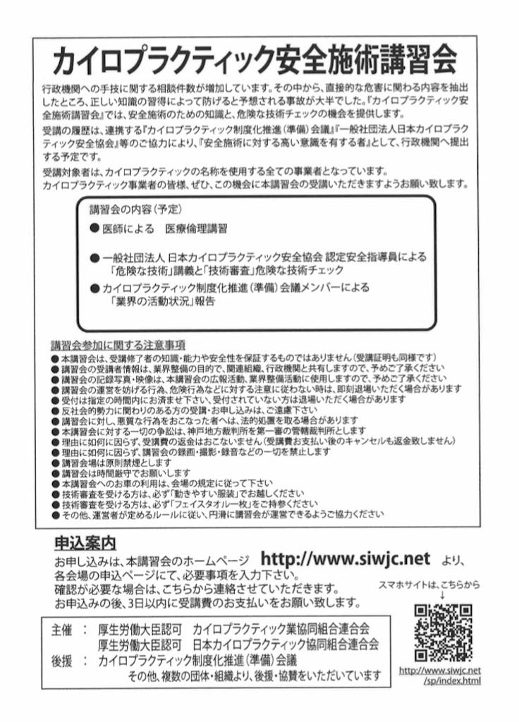 f:id:tokyo-shisei:20190212210504j:image