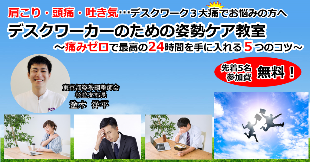 f:id:tokyo-shisei:20190311230541p:plain
