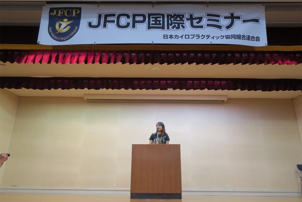 f:id:tokyo-shisei:20190810061819j:image