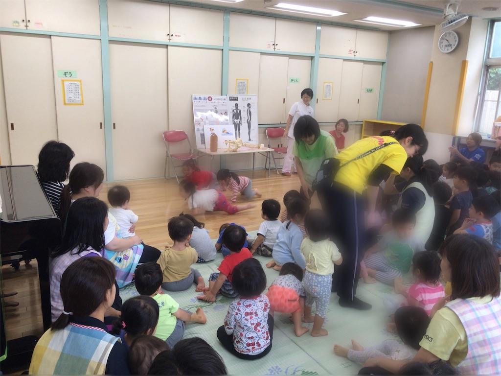 f:id:tokyo-shisei:20191015120418j:image