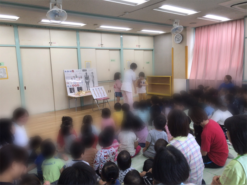 f:id:tokyo-shisei:20191015123106j:image