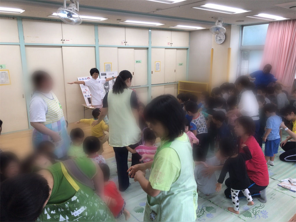 f:id:tokyo-shisei:20191015123118j:image