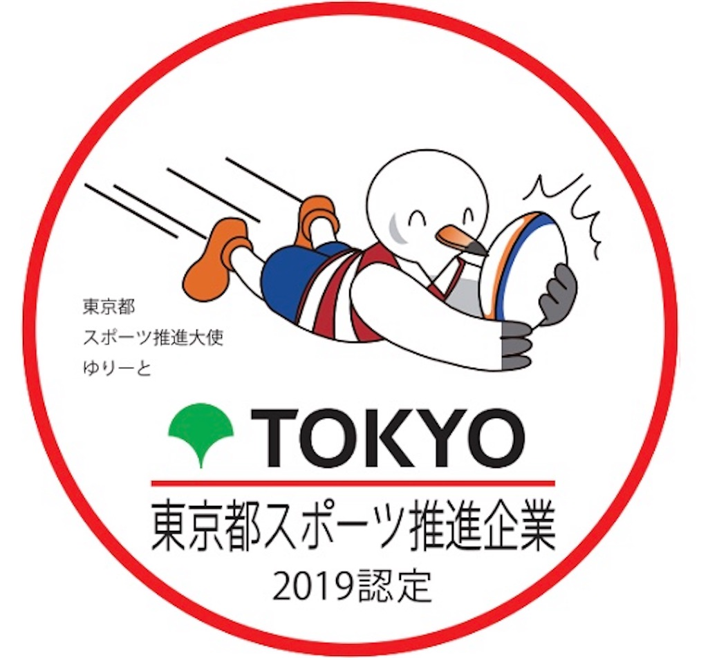 f:id:tokyo-shisei:20191130112743j:image