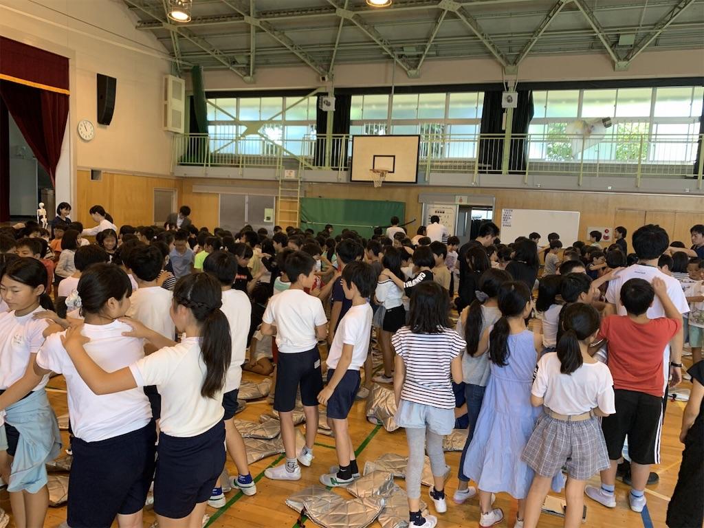 f:id:tokyo-shisei:20191130113042j:image