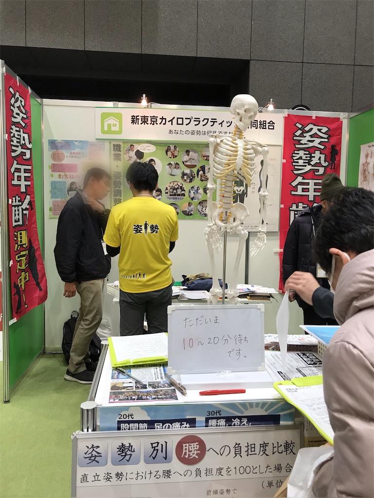 f:id:tokyo-shisei:20191217092431j:image