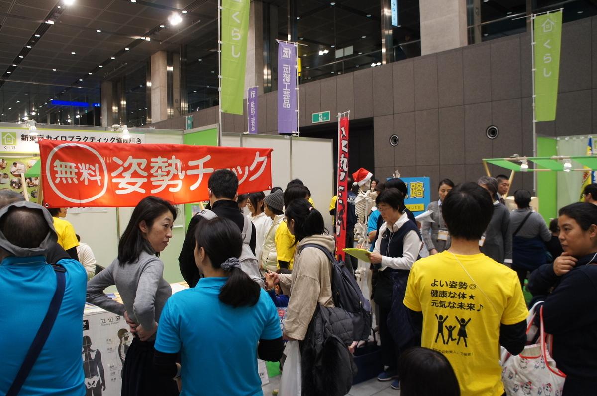f:id:tokyo-shisei:20191231140201j:plain