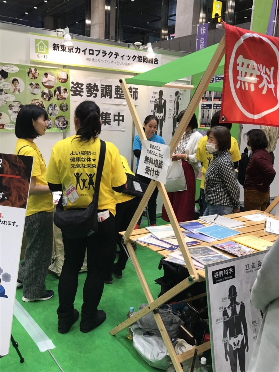 f:id:tokyo-shisei:20191231142658j:plain