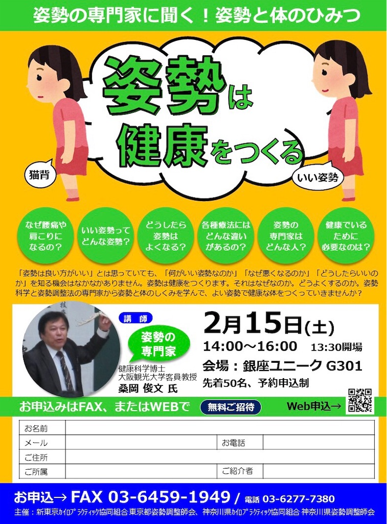 f:id:tokyo-shisei:20200202222235j:image