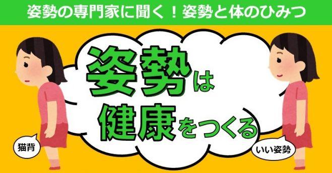 f:id:tokyo-shisei:20200311015124j:plain
