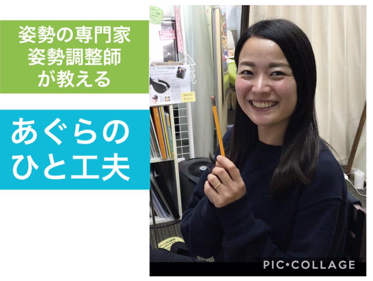 f:id:tokyo-shisei:20200314164842j:plain
