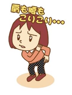 f:id:tokyo-shisei:20200417131918j:plain