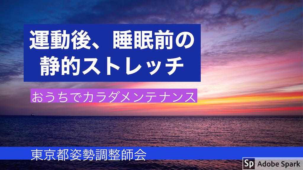 f:id:tokyo-shisei:20200424112112p:image
