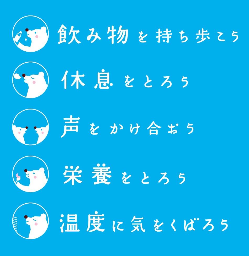 f:id:tokyo-shisei:20200610094649j:plain
