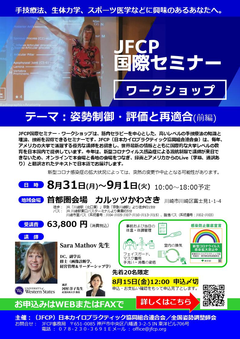f:id:tokyo-shisei:20200725165814p:plain