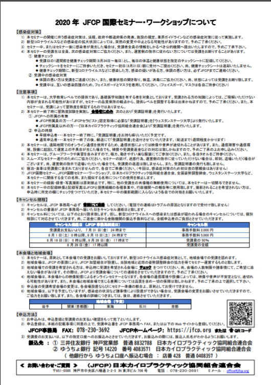 f:id:tokyo-shisei:20200725165840p:plain