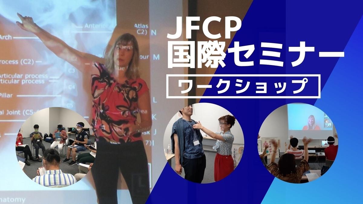 f:id:tokyo-shisei:20210101192331j:plain