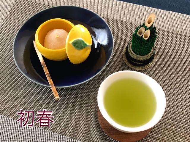 f:id:tokyo-teasalon-mori:20210104004703j:plain