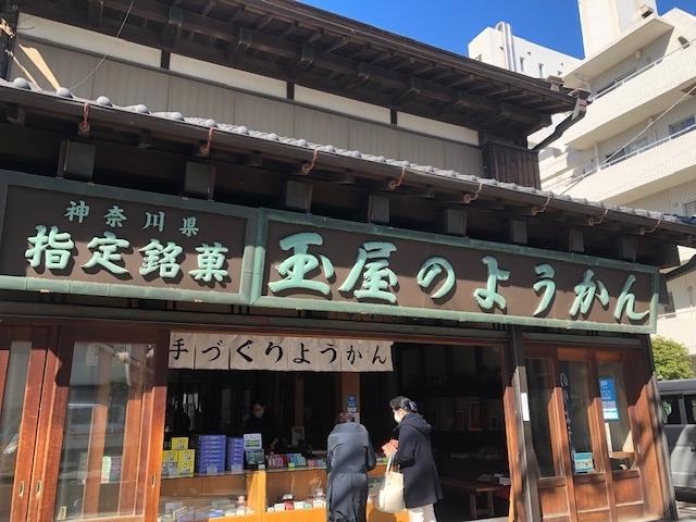 f:id:tokyo-teasalon-mori:20210221234943j:plain