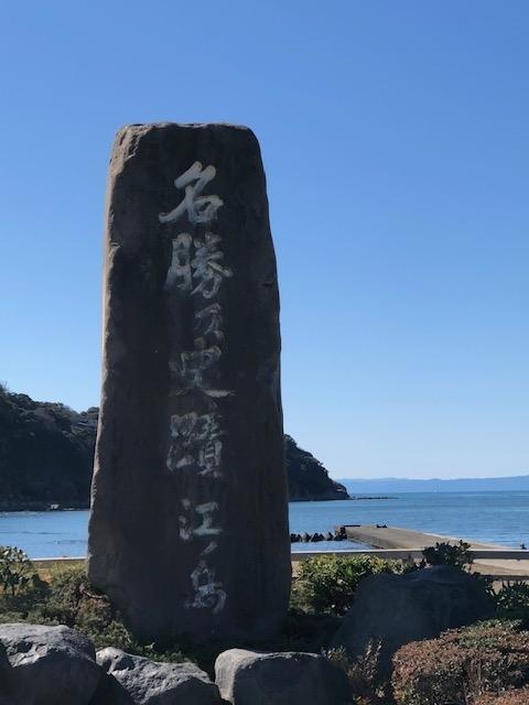 f:id:tokyo-teasalon-mori:20210222001027j:plain