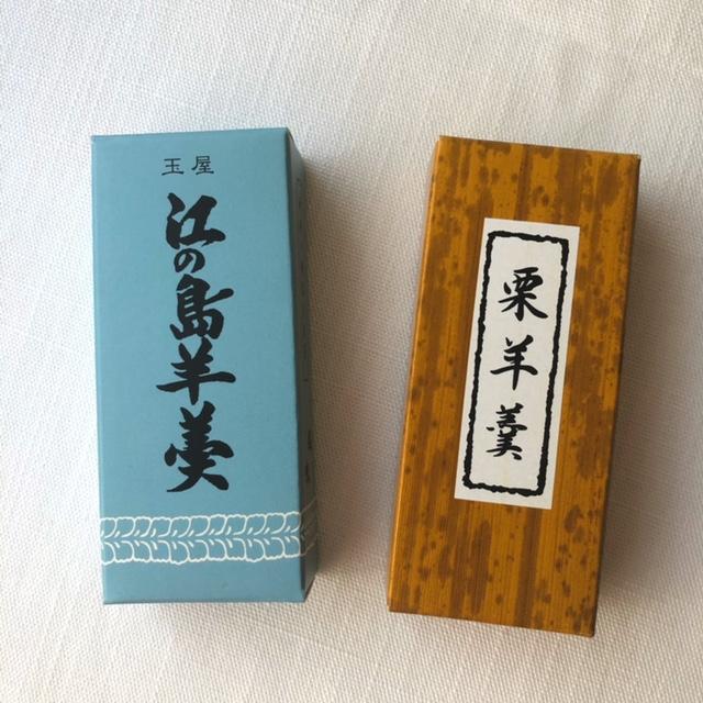 f:id:tokyo-teasalon-mori:20210224000520j:plain