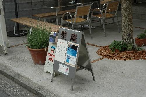 f:id:tokyo-ujikintoki:20110618222529j:image