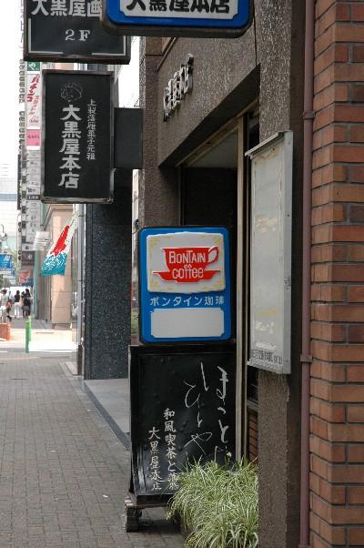 f:id:tokyo-ujikintoki:20110618230531j:image