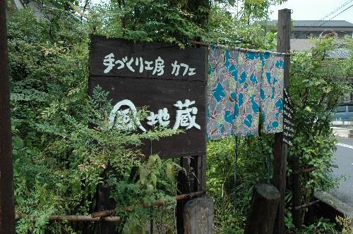 f:id:tokyo-ujikintoki:20110619004254j:image