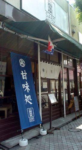 f:id:tokyo-ujikintoki:20110619005118j:image