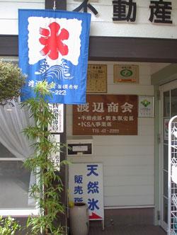 f:id:tokyo-ujikintoki:20110619010201j:image