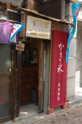 f:id:tokyo-ujikintoki:20110619030344j:image